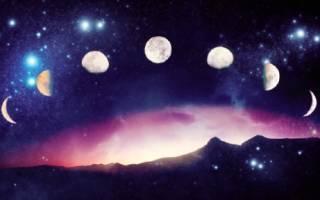 Лунный цикл август. Новолуние и Растущая Луна