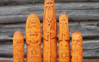 Что такое язычество на руси. Низшие божества древних славян