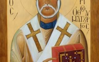 Святой георгий неокесарийский помогает. Св