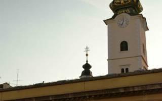Традиции сербской славы, день святого савы. Какое чудо произошло