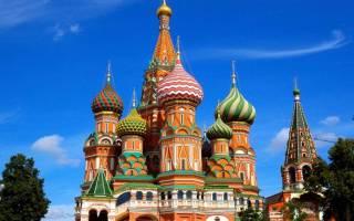 История создания храма василия блаженного. Кто построил собор Василия Блаженного