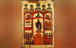 Покров Пресвятой Богородицы. Смысл, история и традиции