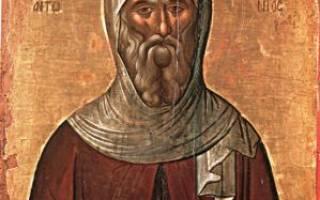 30 января какой праздник церковный. День Антония Великого