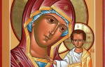 Распечатать молитву богородице дево радуйся. Богородице дево радуйся молитва от чего помогает