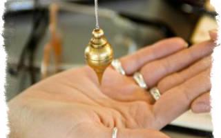 Работа с маятником часы работы. Маятник для биолокации — история, диагностика и как работает лечение