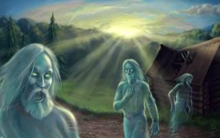 Упыри и вурдалаки из славянских легенд. Существуют ли упыри? Разнообразие толкований и объяснений