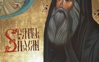 Где находятся мощи преподобного силуана афонского. Мощи Святого Силуана Афонского: в каком храме находятся, о чем просить, от чего помогают