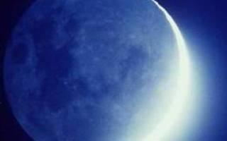 Начать что то новое на растущую луну. Молодая Луна