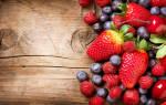 Сонник бордовые ягоды в тарелке. К чему снится собирать и есть ягоды? Сонник Екатерины Великой Что означает Ягода по соннику
