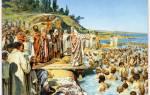 Крещение на руси обряды и суеверия. История крещения: как крестили в Древней Церкви