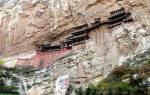 Китайские монастыри в горах. Храмы в горах