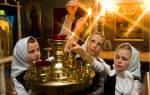 Христианские дети. Воспитание детей