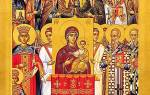 Неделя торжества православия.