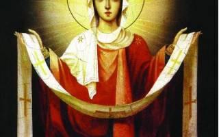 Молитва на счастливую жизнь. Молитва пред иконами Божией Матери «Покров Пресвятой Богородицы» для защиты от денежных проблем