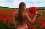 Какие цветы подарить мужчине деве. Цветы девушке по знаку зодиака