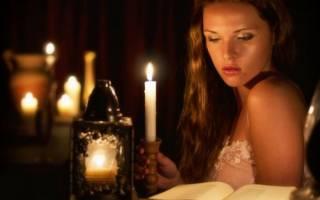 Гадание по сердечкам онлайн. Новогодние гадания, приметы и обряды