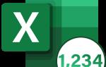Какое число получится если округлить 73 7. Округление чисел в Microsoft Excel