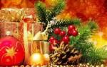 Обряды на Рождество — ритуалы из магической традиции предков. Ритуалы, обряды и заговоры на рождество! Рождественская елка для птиц