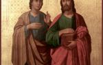 Бессребреники и чудотворцы и асийские, и мать их. Ежегодное почитание святых бессребреников и их матери
