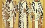 Икона с тремя святыми. Вера православная — собор трех святителей