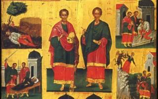 Житие святых косьмы и дамиана — православие — каталог статей — новое поколение. Ежегодное почитание святых бессребреников и их матери