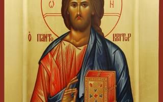 Молитва иисус народился на русском. Под защитой Божьей