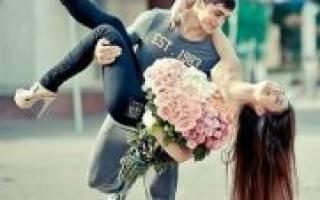 Брак между весами. Весы и весы — совместимость в любовных отношениях