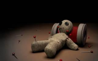 Как снять порчу куклы вуду. Кукла вуду своими руками — секреты изготовления, дошедшие до наших дней!!! Этапы проведения «черного» обряда