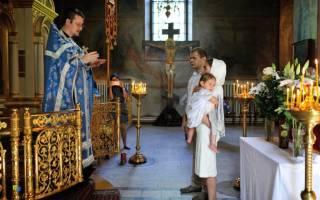 Что происходит во время крещения. Таинство крещения: все, что нужно знать родителям