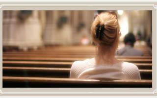 Как в церкви пишут беременных. Почему беременным нельзя ходить в церковь