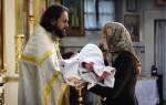 Кто может быть крестным родителем. Зачем нужны крестные