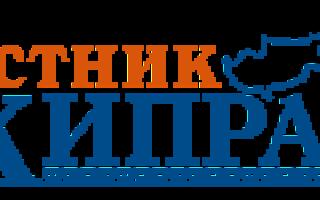 Святые кипра иконы. Северный Кипр
