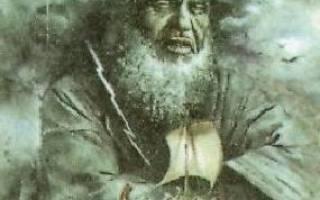 Как у древних славян назывался бог воды? Факты о боге воды Переплуте у славян.