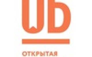 Open Library — открытая библиотека учебной информации. Мысль и деяние