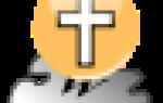 Келарь монастыря. Значение слова келарь