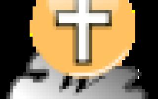 Что значит причислен к лику святых. Что такое Канонизация? Значение слова Канонизация в историческом словаре