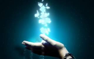 Какие скрытые экстрасенсорные способности у водолеев. Тест какая твоя сверхспособность