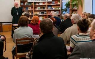 В Костроме презентовали книгу священника «Право на правду» с критикой иерархов Русской православной церкви. Я глубоко убежден, что Церковь – это не полицейский участок, никто никого не должен брать за шиворот и куда-то вести