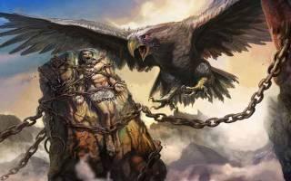Прометей в древнегреческой мифологии. Греческая мифология