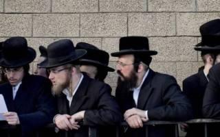 Интересные факты про евреев. Интересные факты о евреях — о которых не принято говорить
