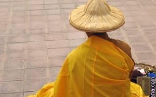 Во сне благословил буддийский монах. Сонник — Ребёнок раздвоился