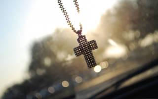 Видеть во сне большой деревянный крест. К чему снится крест по соннику
