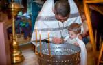 К чему снится крещение. Толкование сна крещение в сонниках