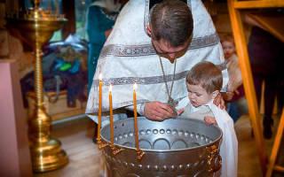 Сонник к чему снится креститься. Крещение: что символизирует сон