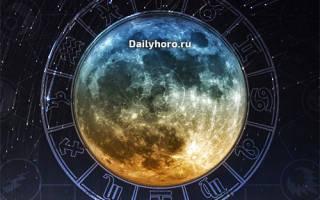 Календарь лунных суток на июнь. Талисманы и обереги