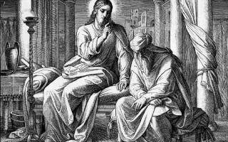 Евангелие от иоанна гл 3 толкование. Евангелие от Иоанна