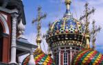 Кто родился 30 января. Православно-христианские памятные даты