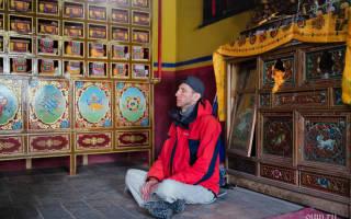 Что такое медитации и как они работают. Что такое медитация, ее виды