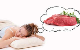 Сонник мясо на рынке. К чему снится сырое мясо? К чему снится мясо женщине — толкование по сонникам