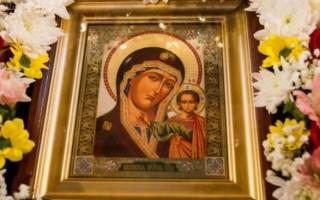 4 ноября праздник по церковному календарю. Церковный Православный праздник ноября